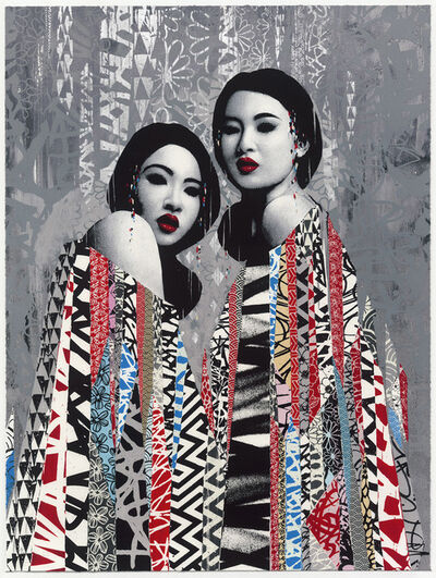 HUSH, 'Duality Silver Edition (Artist Proof)', 2018