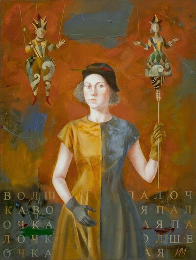 Igor & Marina, 'Magic Wand', 2015