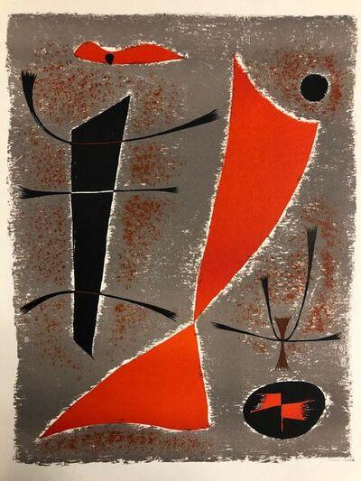Gustave Singier, 'Poisson abstrait', 1955