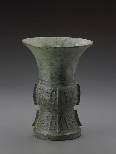'Ritual Wine Container ', ca. 900s B.C.