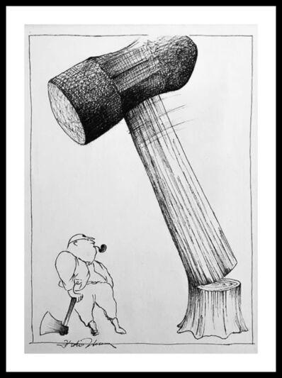 Hideo Takeda, 'Lumberjack (Kikori)', 1986