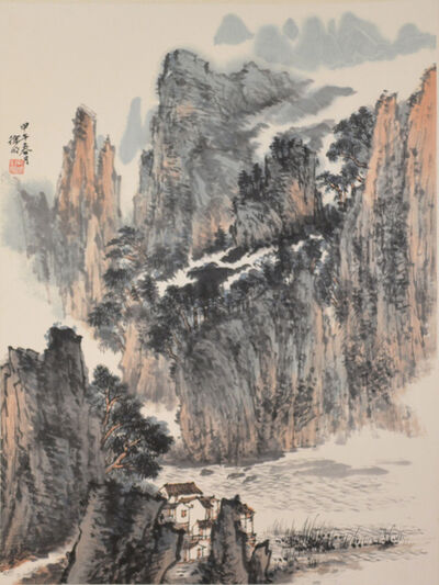 Xu Ming, 'Mountain View', 2014
