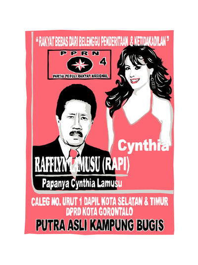 "Krack! Studio, 'Papanya Cynthia Lamasu, 2009 (from the series ""Tanah/Impian (Dream/Land)"")', 2014-2017"