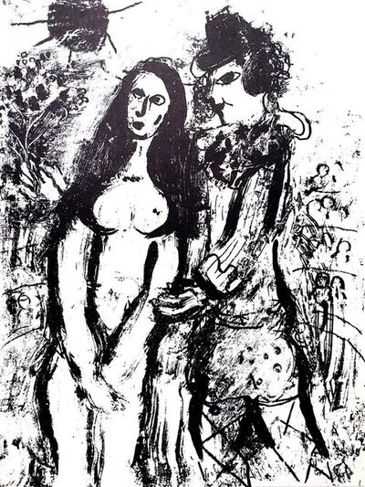 Marc Chagall, 'Marc Chagall - Couple - Original Lithograph', 1963