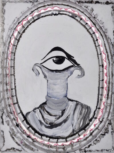 Roya Farassat, 'The Eye Listens', 2009