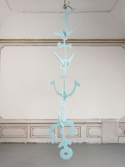 Rita McBride, 'Ancient anchors', 2016