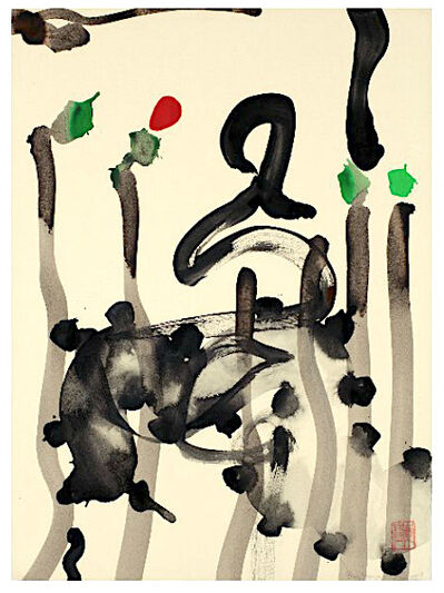Peter Wayne Lewis, 'Beijing Booster # 523', 2009