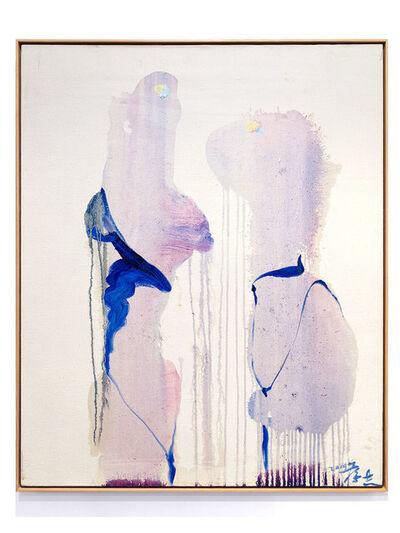 Jiang Zhi 蒋志, 'Youth No. 3', 2019