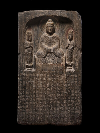 'Votive Stele, Dedicated by Monk Zhilang', 534, 550, dated to 548