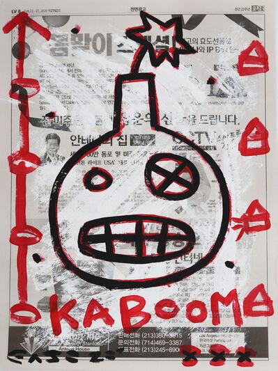 Gary John, 'King of Kaboom', 2020
