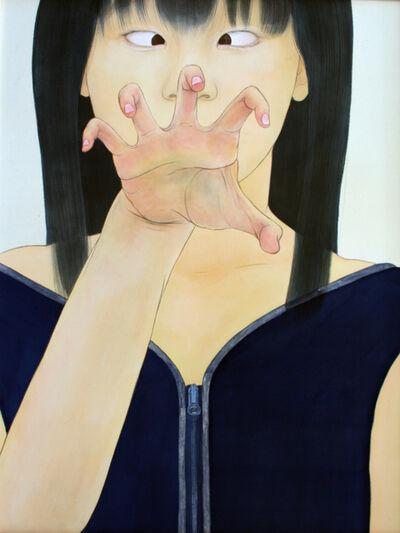 Kaori Watanabe, 'Reticence', 2009