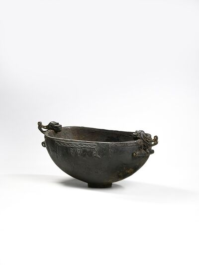 'Bol à nourriture (Food bowl)', early 20th century
