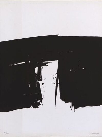 André Marfaing, 'Composition', 1972