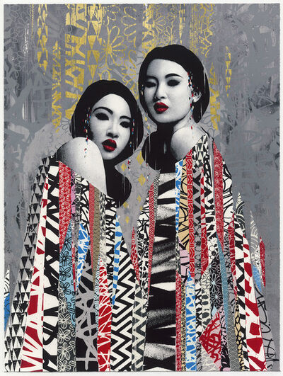 HUSH, 'Duality Gold Edition (Artist Proof)', 2018