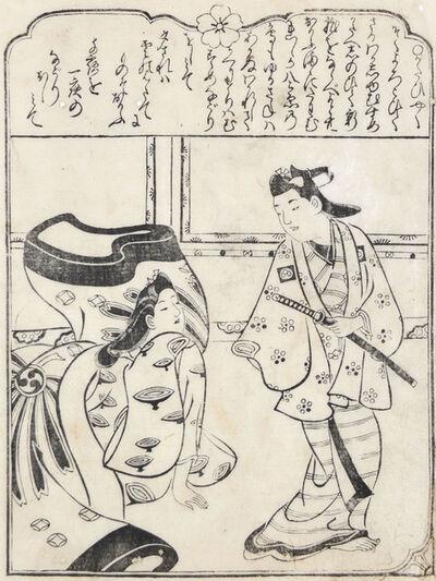 Hishikawa Moronobu, 'One Night of Adoration', ca. 1680