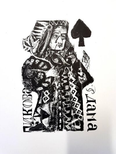 "Antoni Clavé, 'Original Lithograph ""Pushkin's Queen of Spade I"" by Antoni Clavé', 1946"