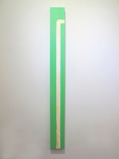 Lin Qing 林清, 'L – 1', 2016