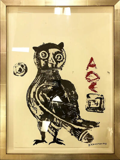 Apostolos Chantzaras, 'Democritus, The Wise Guys, Owl #3', 2016