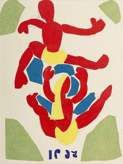 Benode Behari Mukherjee, 'At Play', 1965