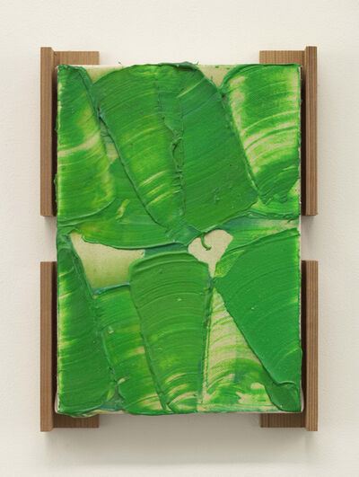 Kenjiro Okazaki, '樹木が発する精気と湿った苔の匂い / A Train Window', 2020