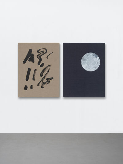 Ryan Gander, 'Natural and conventional signs (Some painted signage, whilst others looked up at the night sky)', 2021