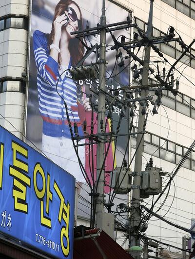 Peter Klasen, 'Electrified Girl/Seoul', 2014