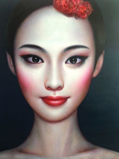 Zhang Xiang Min, 'Shadow of Acuteness'