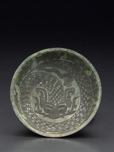 'Ritual Basin', ca. 1100 B.C.