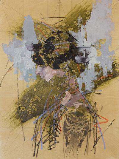John Wentz, 'Imprint No. 80', 2016