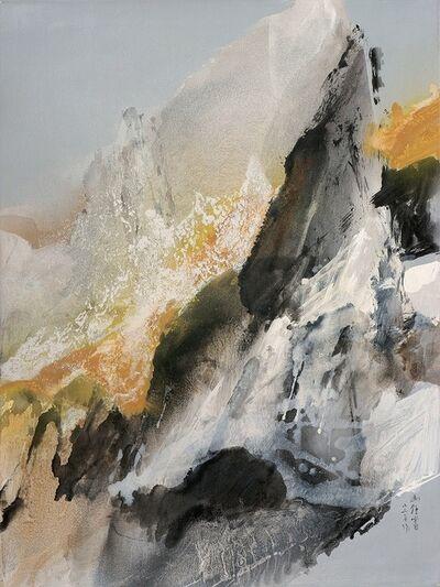 Fong Chung-Ray 馮鍾睿, '82-73 ', 1982