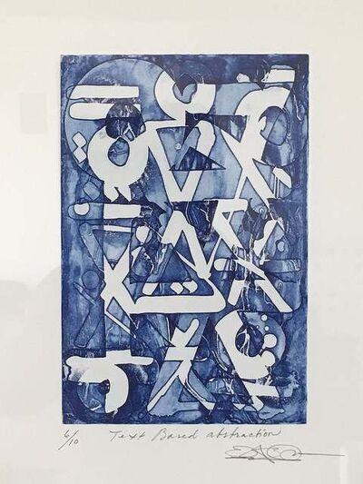 RETNA, 'Test Based Abstraction', 2011