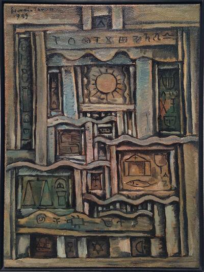 Horacio Torres, 'Constructivo turquesa', 1959