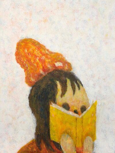 KILA CHEUNG, 'Reading Me (Girl)', 2018