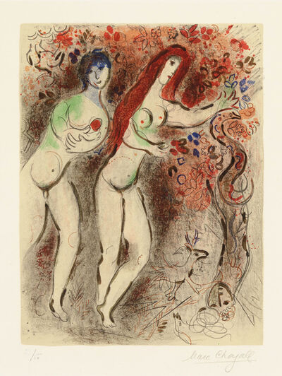 Marc Chagall, 'Adam and Eve and the Forbidden Fruit', 1958
