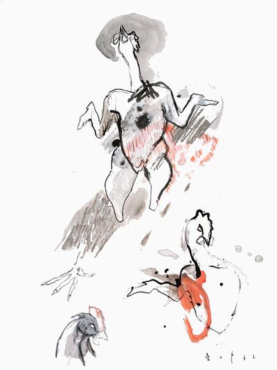 Gopal Dagnogo, 'Série 2, Mythologie contemporaine n°7', 2019