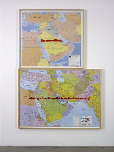 Sam Durant, 'Middle East (NIMA and Gitashenasi maps)', 2010
