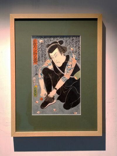 Horihiro Mitomo, 'スニーカー水滸伝鯉の刺青', 2018