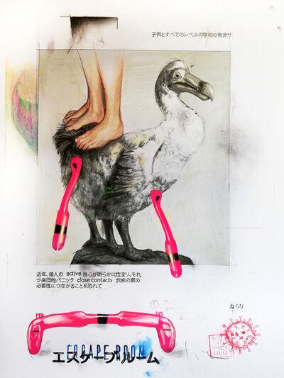Donato Piccolo, 'The Antidote to an Amabie's Boredom', 2020