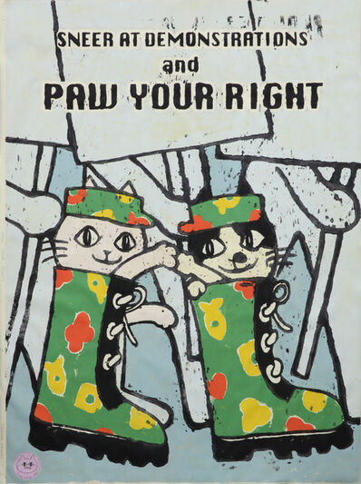 Nobuaki Takekawa, 'PAW YOUR RIGHT', 2018