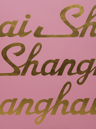 Michael Lin, 'Untitled (Ai Shang)', 2016