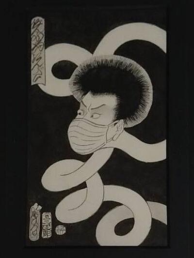 HORIHIRO MITOMO, 'インフルエンザ', 2019
