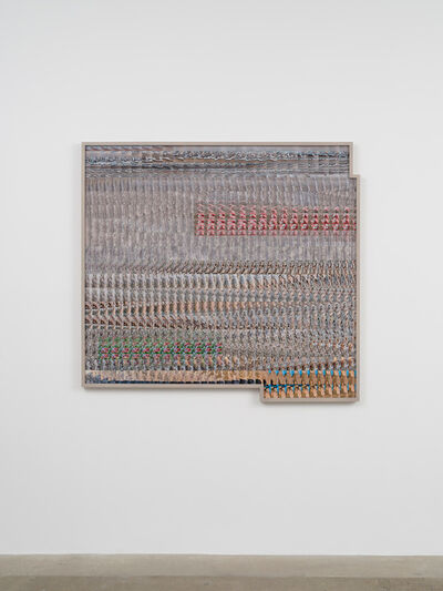 Shiyuan Liu / 刘诗园, 'For Jord (No. 4)', 2020