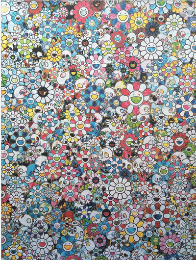 Takashi Murakami, 'The Merciless World', 2016