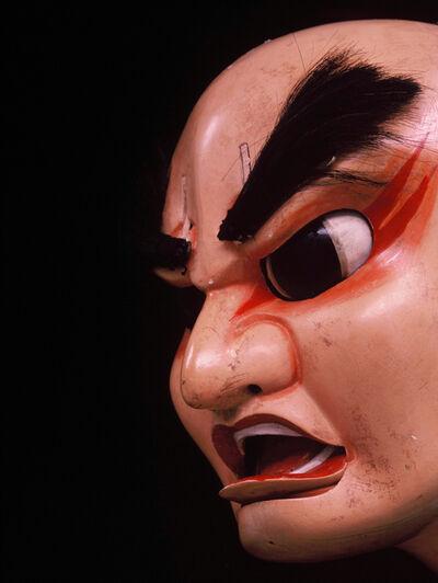 "Shigeo Nishida, '""Head of Evil"" Spirited face of wooden puppet', 1991-1993"