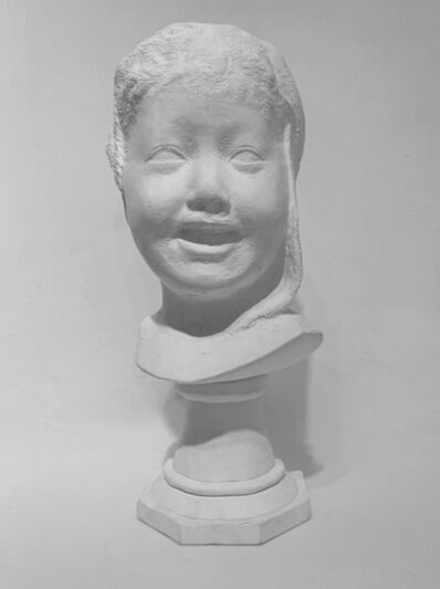 Li Hongbo 李洪波, 'The Child with Scarf', 2019