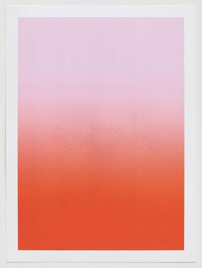 Mika Tajima, 'Эмоции коммуна', 2019