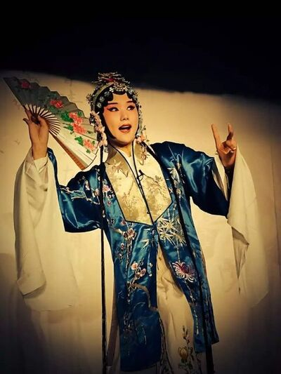 Xiao Ge 萧戈, '昆曲 Kun Opera', 2016