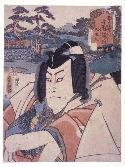 Utagawa Toyokuni III (Utagawa Kunisada), 'Untitled (Matsuomaru From (Sugawara Denju)', 19th Century