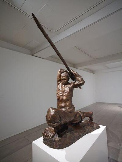 bonju Gu, '갑오농민전쟁 3', 1995