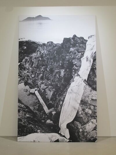 Bruce McLean, 'Rockskape Lergiebeg', 1969-2018